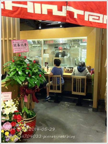 屯京拉麵台北凱撒店5