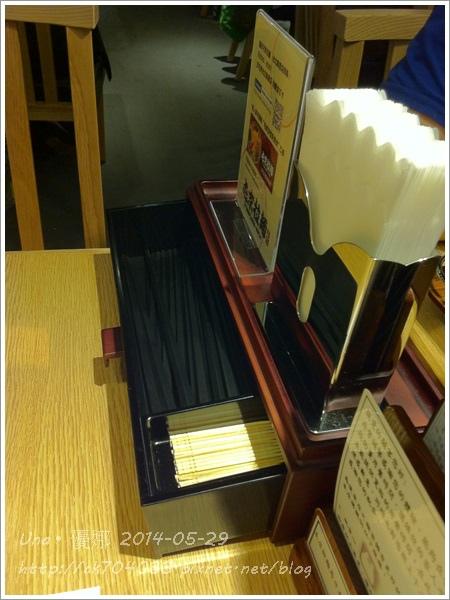 屯京拉麵台北凱撒店13