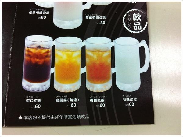屯京拉麵台北凱撒店菜單22