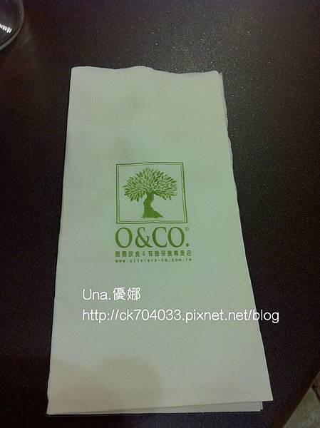 台中新光三越O&CO橄欖餐廳5