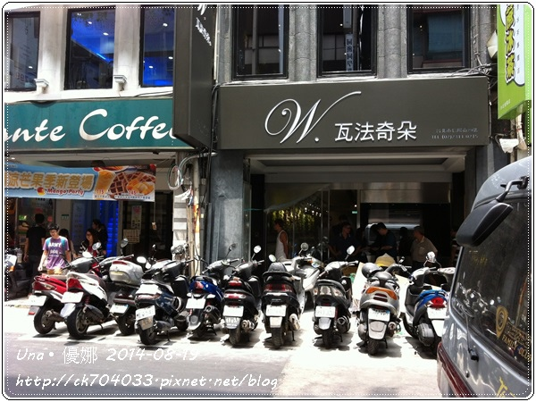 瓦法奇朵咖啡館-0
