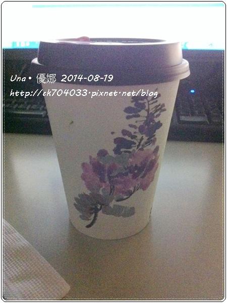 咖啡弄站前店-外帶抹茶歐蕾