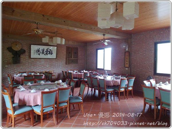 新北市石碇野宴食堂8