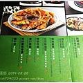 五鐵秋葉原3樓豆腐村菜單4