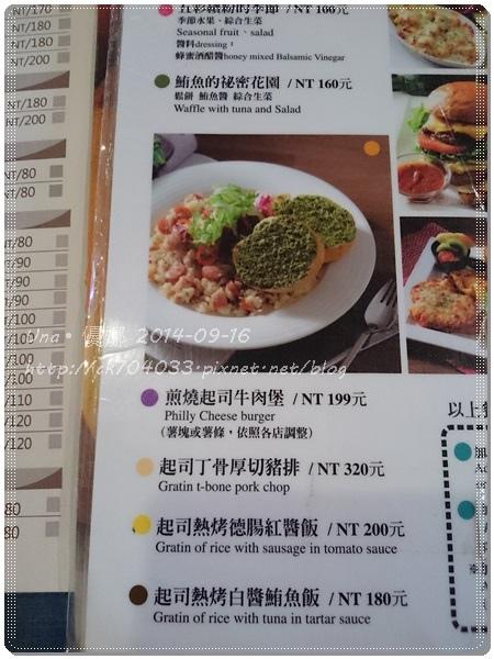 鯊魚咬吐司(館前店)菜單5