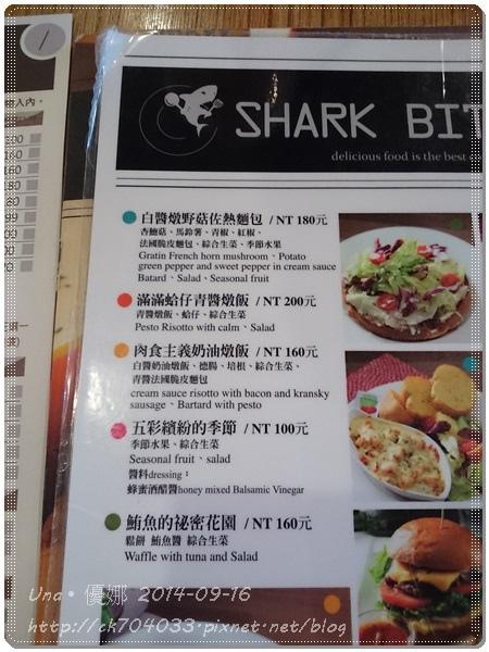 鯊魚咬吐司(館前店)菜單4