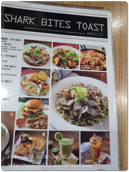 鯊魚咬吐司(館前店)菜單6