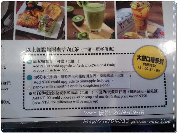 鯊魚咬吐司(館前店)菜單7
