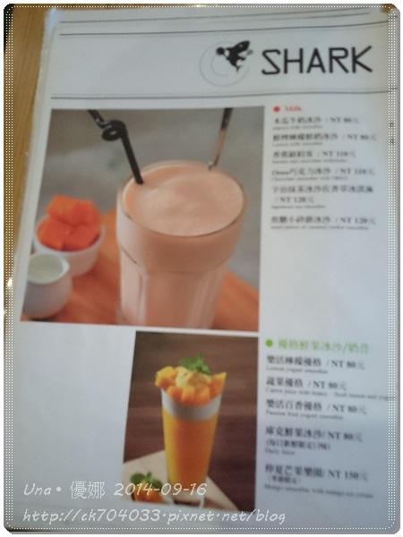 鯊魚咬吐司(館前店)菜單8