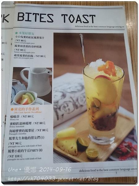 鯊魚咬吐司(館前店)菜單9