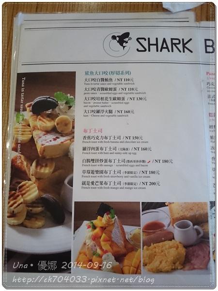鯊魚咬吐司(館前店)菜單12