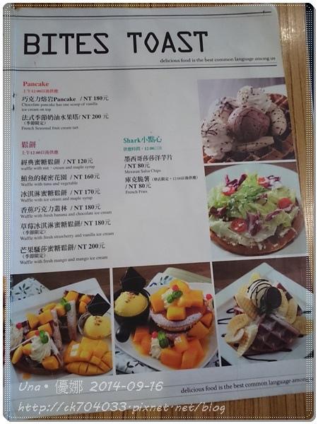 鯊魚咬吐司(館前店)菜單13