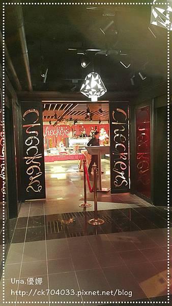 台北凱撒大飯店Checkers餐廳20141220_142759.jpg