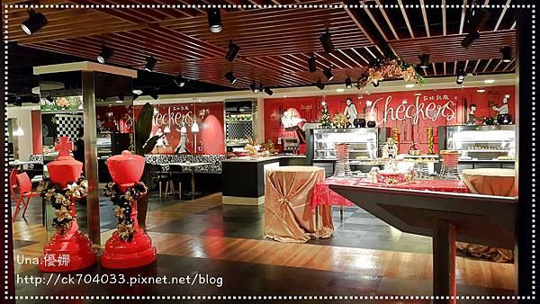 台北凱撒大飯店Checkers餐廳20141220_142826.jpg