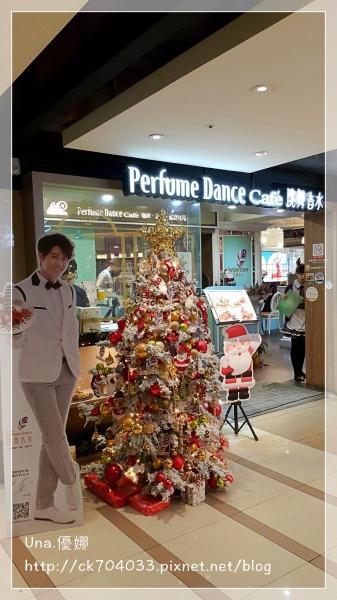 跳舞香水(台北)站前店20141229_120814.jpg