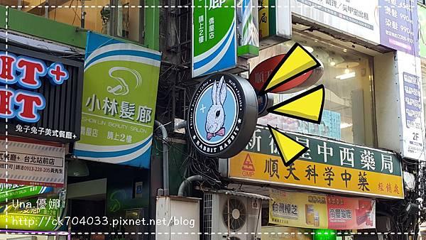 兔子兔子 Rabbit Rabbit 美式漢堡餐廳台北站前店20141230_114621.jpg