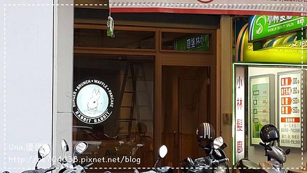 兔子兔子 Rabbit Rabbit 美式漢堡餐廳台北站前店20141230_114631.jpg