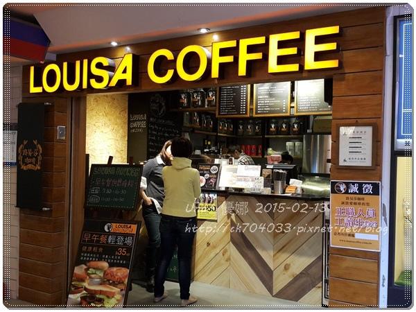 LOUISA COFFEE路易.莎經典咖啡1