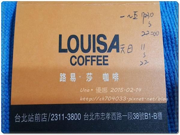 LOUISA COFFEE路易.莎經典咖啡4