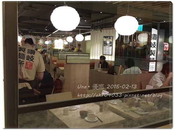 讚岐製麵所台北凱撒店1