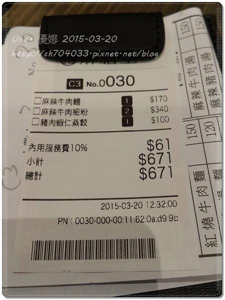 麻膳堂HOYII北車站8