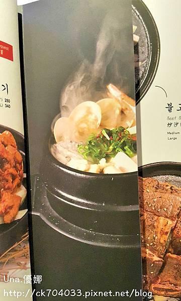 4飯饌韓式料理菜單BANNCHAN.JPG