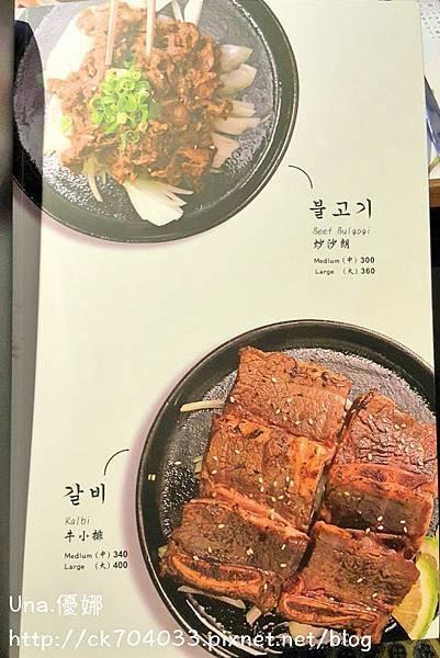 6飯饌韓式料理菜單BANNCHAN.JPG