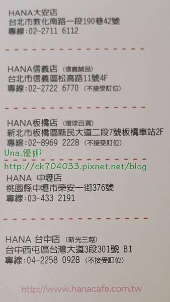 Hana cafe名片.jpg