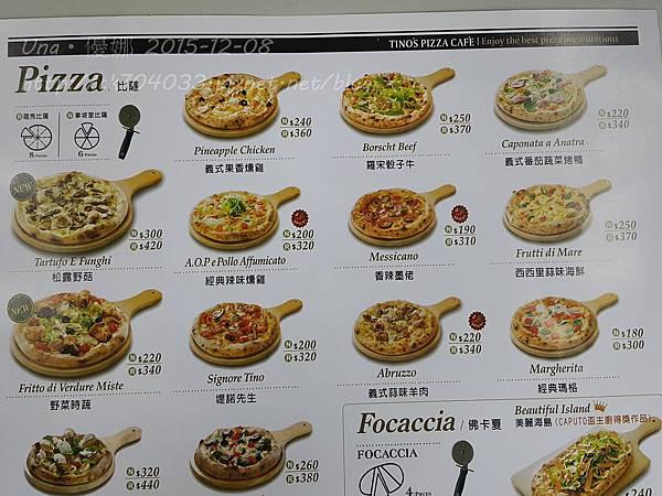 堤諾比薩HOYII北車站店菜單_103629