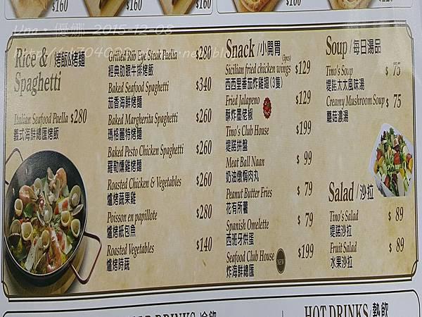 堤諾比薩HOYII北車站店菜單_103637