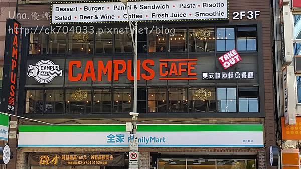CAMPUS CAFE 館前店fotor2.jpg