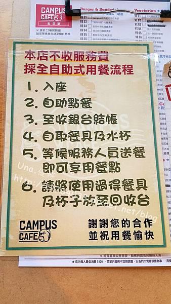 CAMPUS CAFE 館前店fotor1.jpg