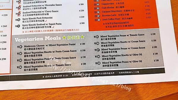 CAMPUS CAFE 館前店fotor10.jpg
