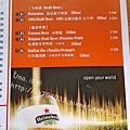 CAMPUS CAFE 館前店fotor14.jpg