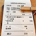 CAMPUS CAFE 館前店fotor24.jpg