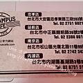 CAMPUS CAFE 館前店fotor32.jpg