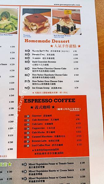 CAMPUS CAFE 館前店fotor9.jpg