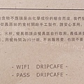 Drip Cafe好滴咖啡站前店菜單01.JPG