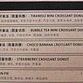 Drip Cafe好滴咖啡站前店菜單09.JPG