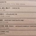 Drip Cafe好滴咖啡站前店菜單10.JPG
