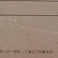 Drip Cafe好滴咖啡站前店菜單11.JPG