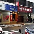 Drip Cafe好滴咖啡站前店-001.jpg