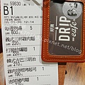 Drip Cafe好滴咖啡站前店菜單-00001.JPG