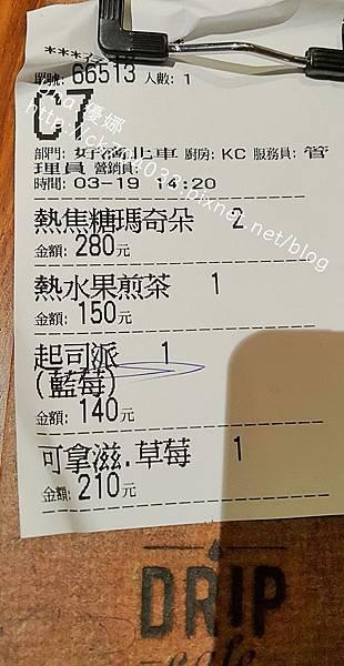 Drip Cafe好滴咖啡站前店-00001.jpg