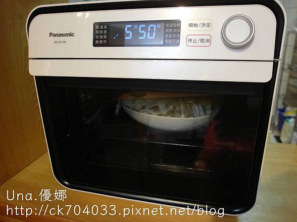 Panasonic 國際牌蒸氣烘烤爐NU-SC100-0005.JPG