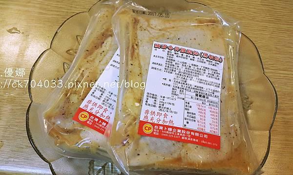Panasonic 國際牌蒸氣烘烤爐NU-SC100烤雞排-0001.jpg