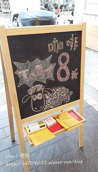 信陽街。跳舞山羊咖啡6.jpg