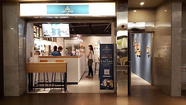 City Milk 木瓜牛奶誠品站前店.jpg