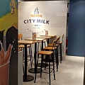 City Milk 木瓜牛奶誠品站前店-2.jpg