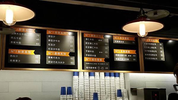 City Milk 木瓜牛奶誠品站前店-菜單.jpg
